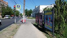Белинского ул. д.59 По ул. Ванеева. Афиши РЕКНН.jpg