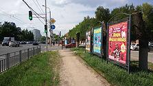 Родионова ул., д.190. Афиши РЕКНН.jpg