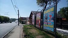 Ванеева ул., напротив д.32. Афиши РЕКНН.jpg
