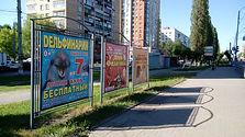 Ленина пр-т, д.67. Афиши РЕКНН.jpg