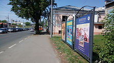 Мурашкинская ул., д.13. Афиши РЕКНН.jpg