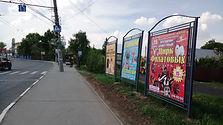 Родионова ул., ост. Медвежья долина, в центр. Афиши РЕКНН.jpg