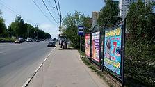 Гагарина пр-т, напротив д.184. Афиши РЕКНН.jpg