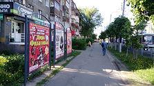 Лескова ул., д.2, пересечение с ул. Веденяпина. Афиши РЕКНН.jpg