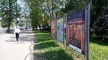 Большая Печёрская ул. д. 84, автостанция Сенная. Афиши РЕКНН.jpg