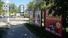 Ошарская ул., пересечение с ул. М.Горького. Афиши РЕКНН.jpg
