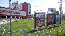 Комсомольская пл. д. 2. Афиши РЕКНН.jpg