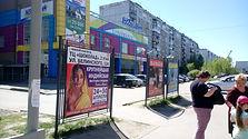 Львовская ул., д.8. Афиши РЕКНН.jpg