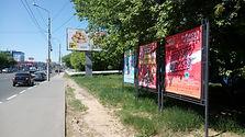 Новикова-Прибоя ул. Магазин Ордер. Афиши РЕКНН.jpg