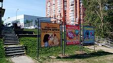 Бринского ул. Перед автосалоном Lexus. Афиши РЕКНН.jpg