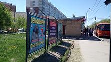 Львовская ул., д.4. Афиши РЕКНН.jpg