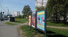 Казанское шоссе, д.23. Афиши РЕКНН.jpg