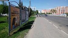 Октябрьской революции ул., д.58, около метро. Афиши РЕКНН.jpg