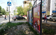 Белинского ул., д. 85. Афиши РЕКНН.jpg