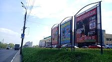 Ларина ул., д.7 Гипермаркет Открытый материк. Афиши РЕКНН.jpg