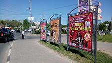 Советская пл., напротив д.96, по ул. Ванеева. Афиши РЕКНН.jpg