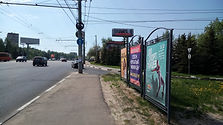 Гагарина пр-т, напротив д.178, ост. Термаль. Афиши РЕКНН.jpg