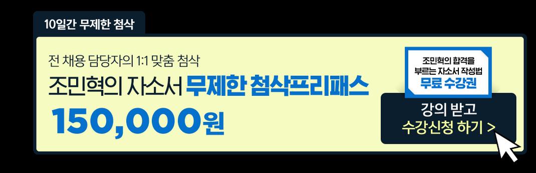0906-우민기T-추가_03.png