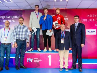 Кубок на призы четырехкратного Олимпийского чемпиона Александра Попова.