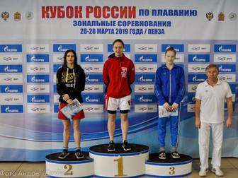 Зональные отборочные соревнования Кубка России по плаванию.