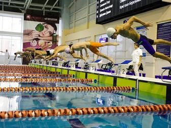 Утверждён план соревнований по плаванию на 2018 год