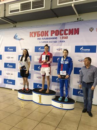 Пермская пловчиха Дарья Муллакаева завоевала три золота на I этапе Кубка России по плаванию в Пензе