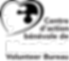 Logo du Centre d'action bénévole de Montréal