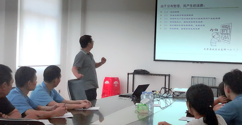 WeChat 圖片_20190708164331_edited
