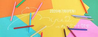 お絵かき教室ロゴOPEN.jpg