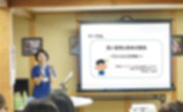 太田先生 Facebook用画像.JPG