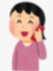 電話する女性.png