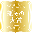 kamimono_logo_gold.png
