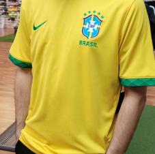 Brasil Home 20/21