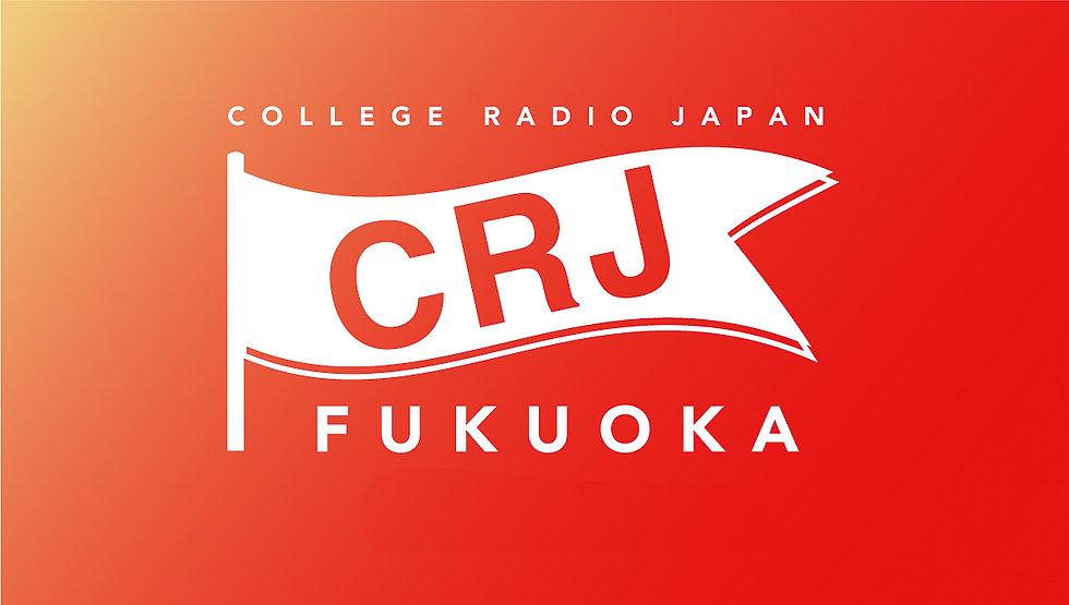 FUKUOKA-head-2.jpg