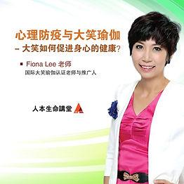 fiona4-1.jpg