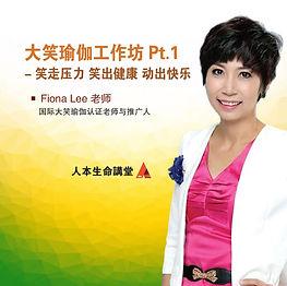 fiona5ws-1.jpg