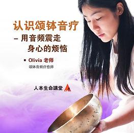 olivia1-1.jpg