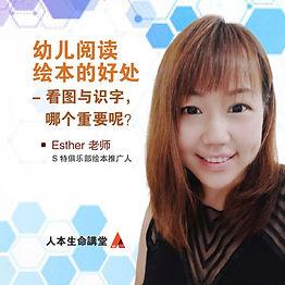 Esther5-1.jpg