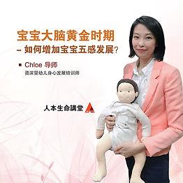 chloe1-1web.jpg