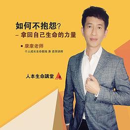 baoyuan1web.jpg