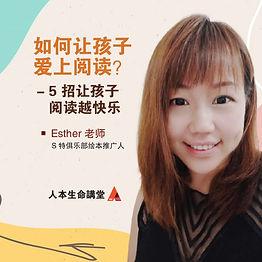 Esther6-1.jpg