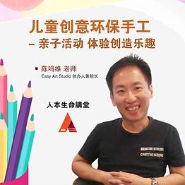 mingweiAUG-1.jpg