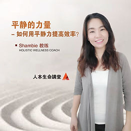 shambie3-1.jpg