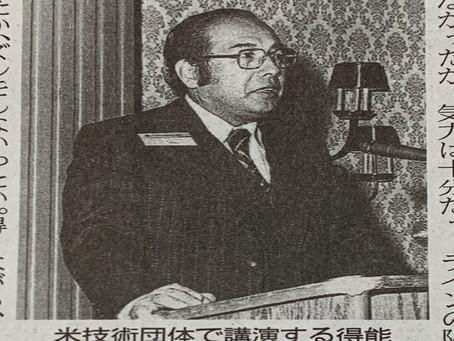 日本経済新聞 レンゴー㈱ 大坪氏の連載に