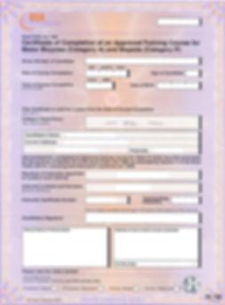 CBT Certificate