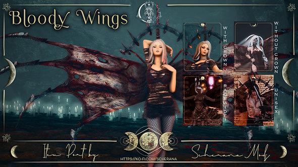 [S] Bloody Wings (Unisex)