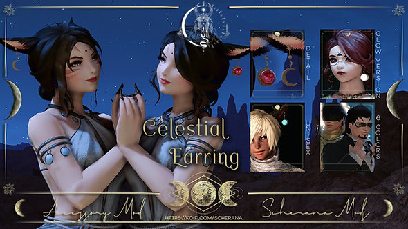 [S] Celestial Earrings