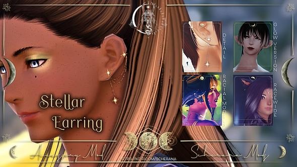 [S] Stellar Earrings