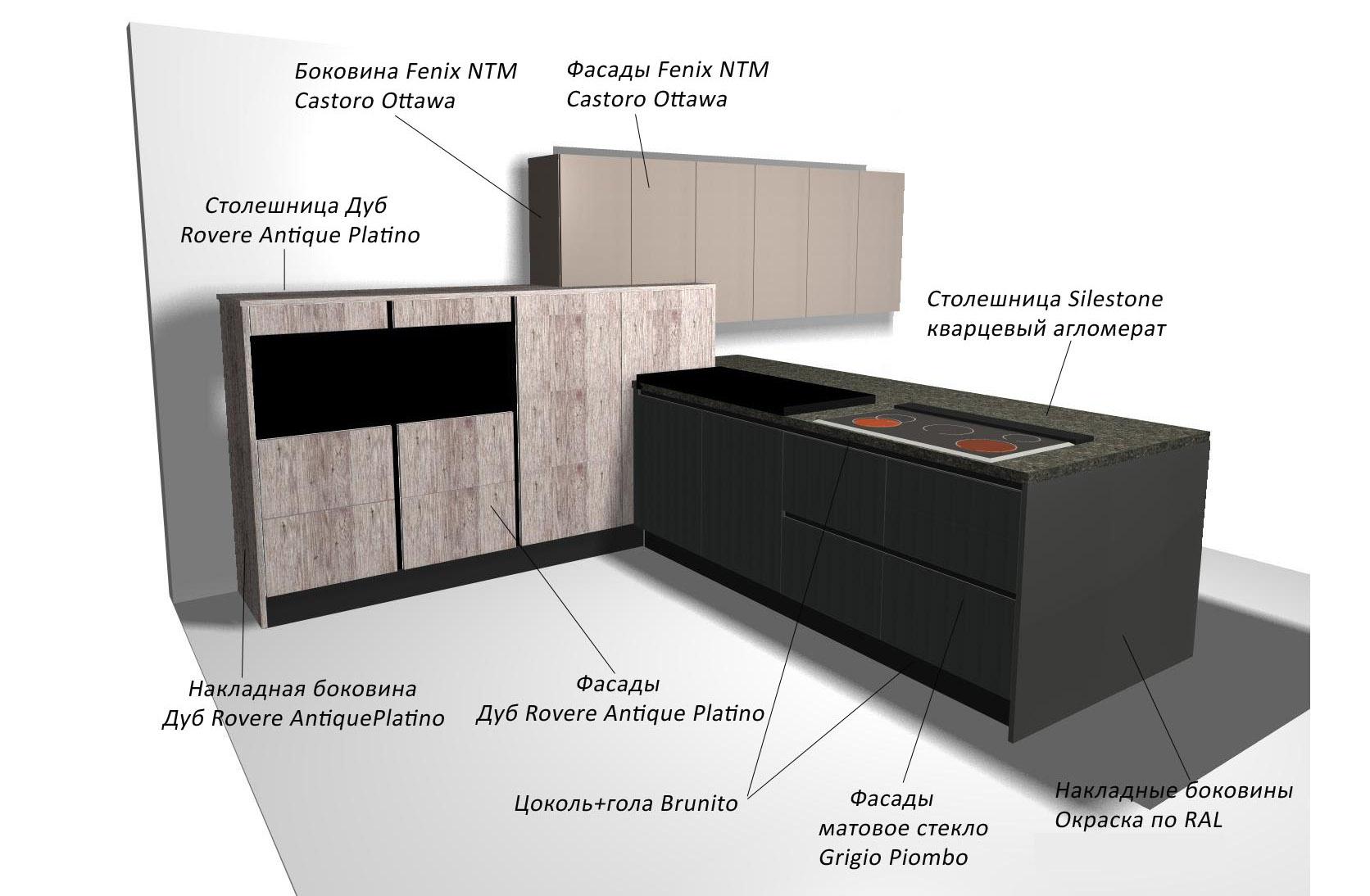 кухня-экспозиция1й