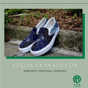 《禾港草》推介:M.ATO - Yukowa Vans Slip On